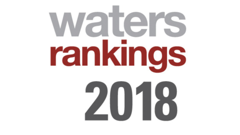 Waters Rankings 2018 logo