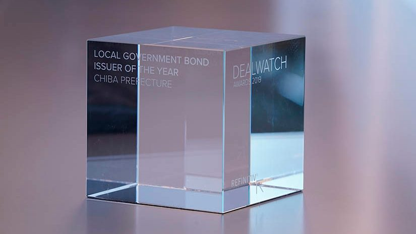 dealwatch-award-2019-chibaken-local-government-bond-issuer-of-the-year