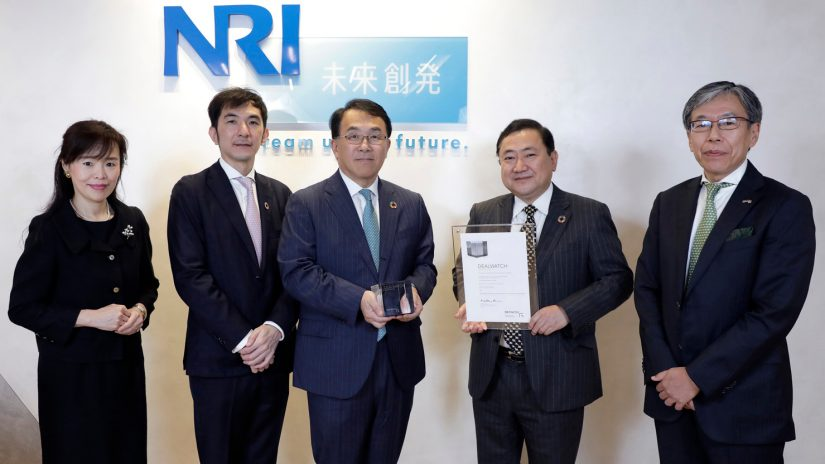 社債部門 : Innovative Debt Deal of the Year