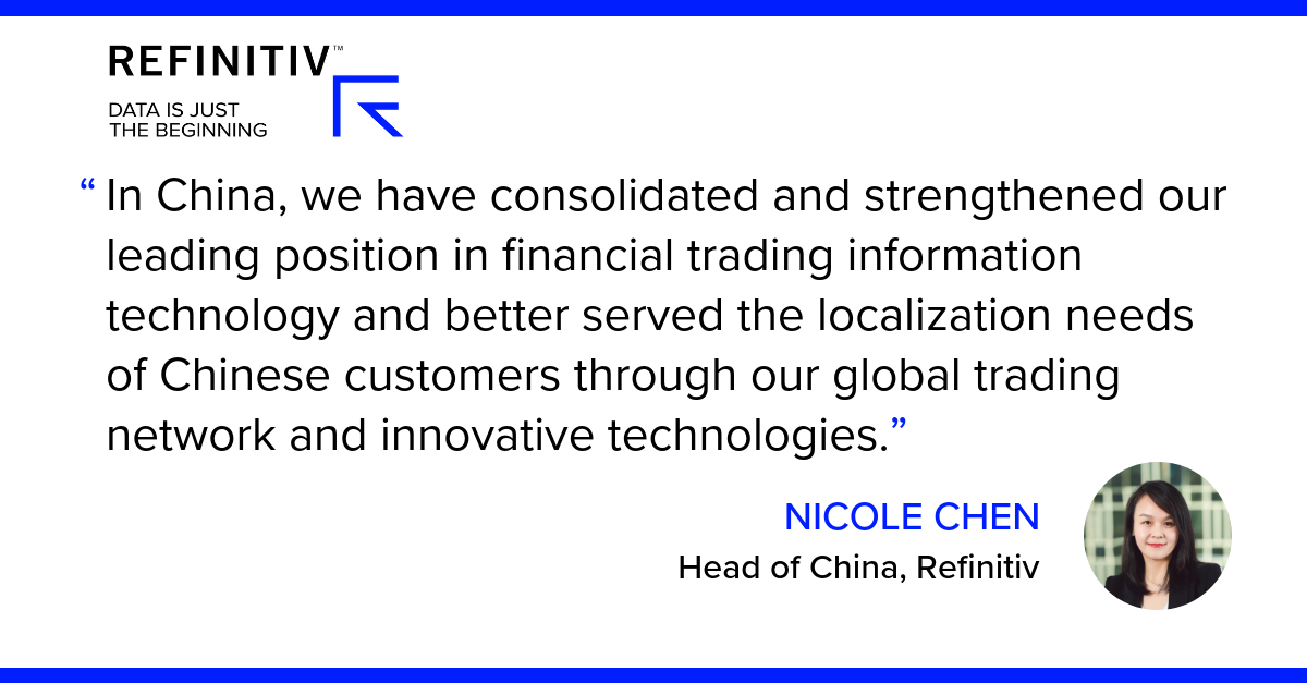 Nicole Chen Quote. New year, new opportunities in China