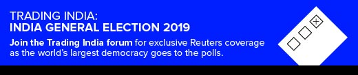 Trading India forum. India's 2019 election: Get trusted coverage on Eikon