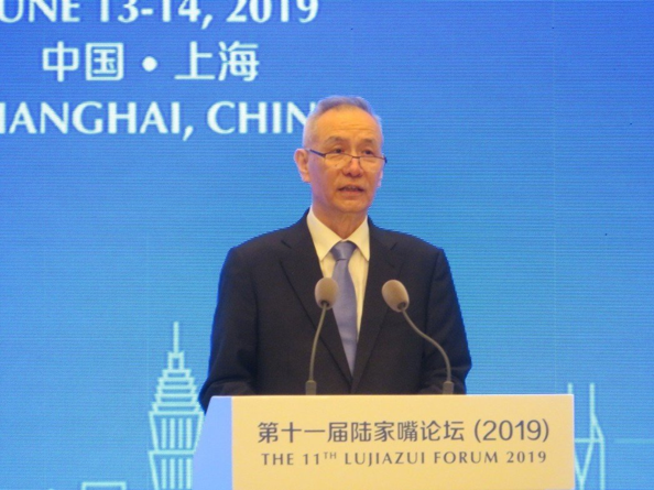 Image of Liu He, Vice Premier of China, speaking during the 11th Lujiazui Forum 2019 in Shanghai, June 13, 2019.
