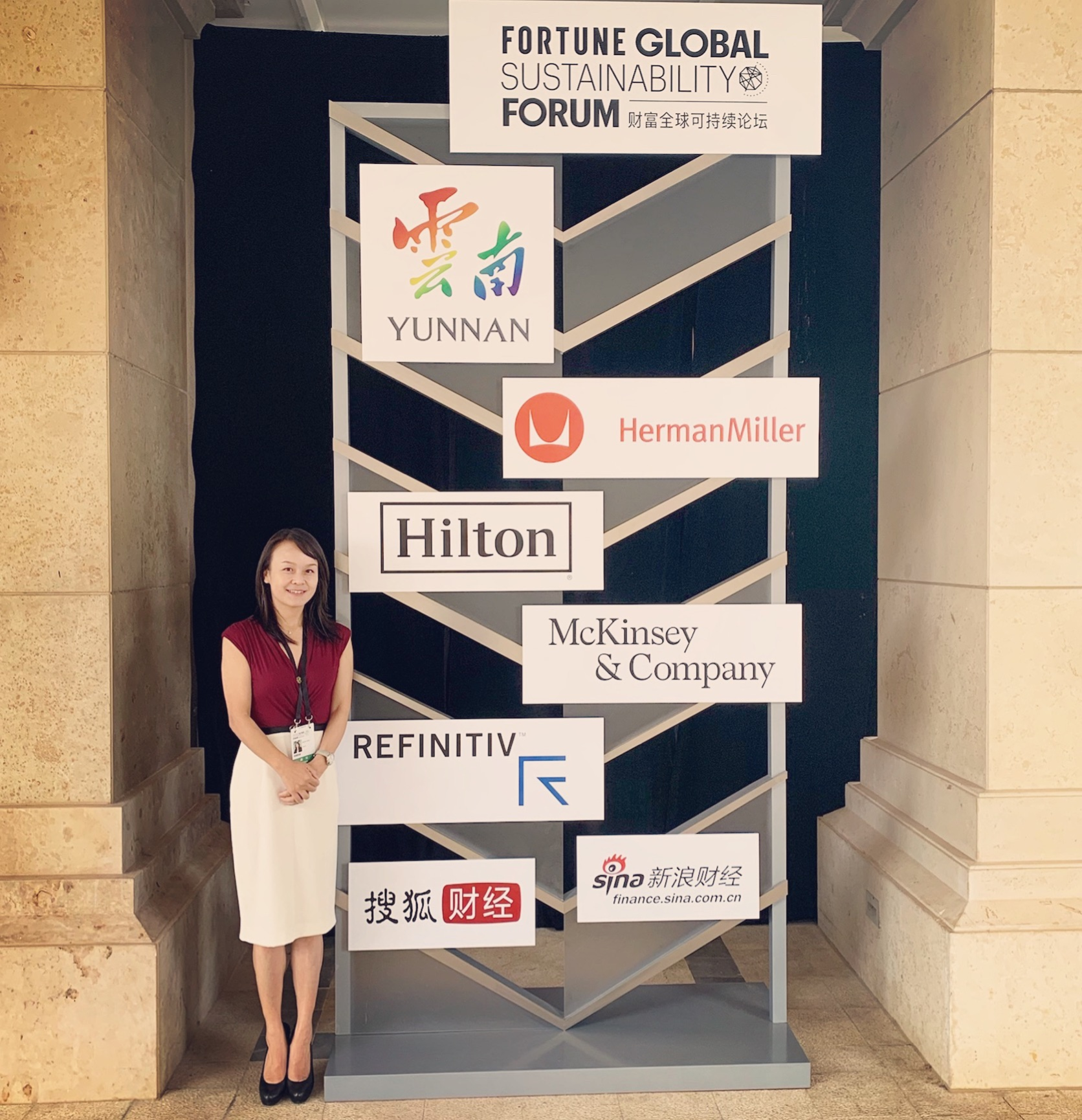 Nicole Chen, Head of China at Refinitiv, attended The Fortune Global Sustainability Forum 2019