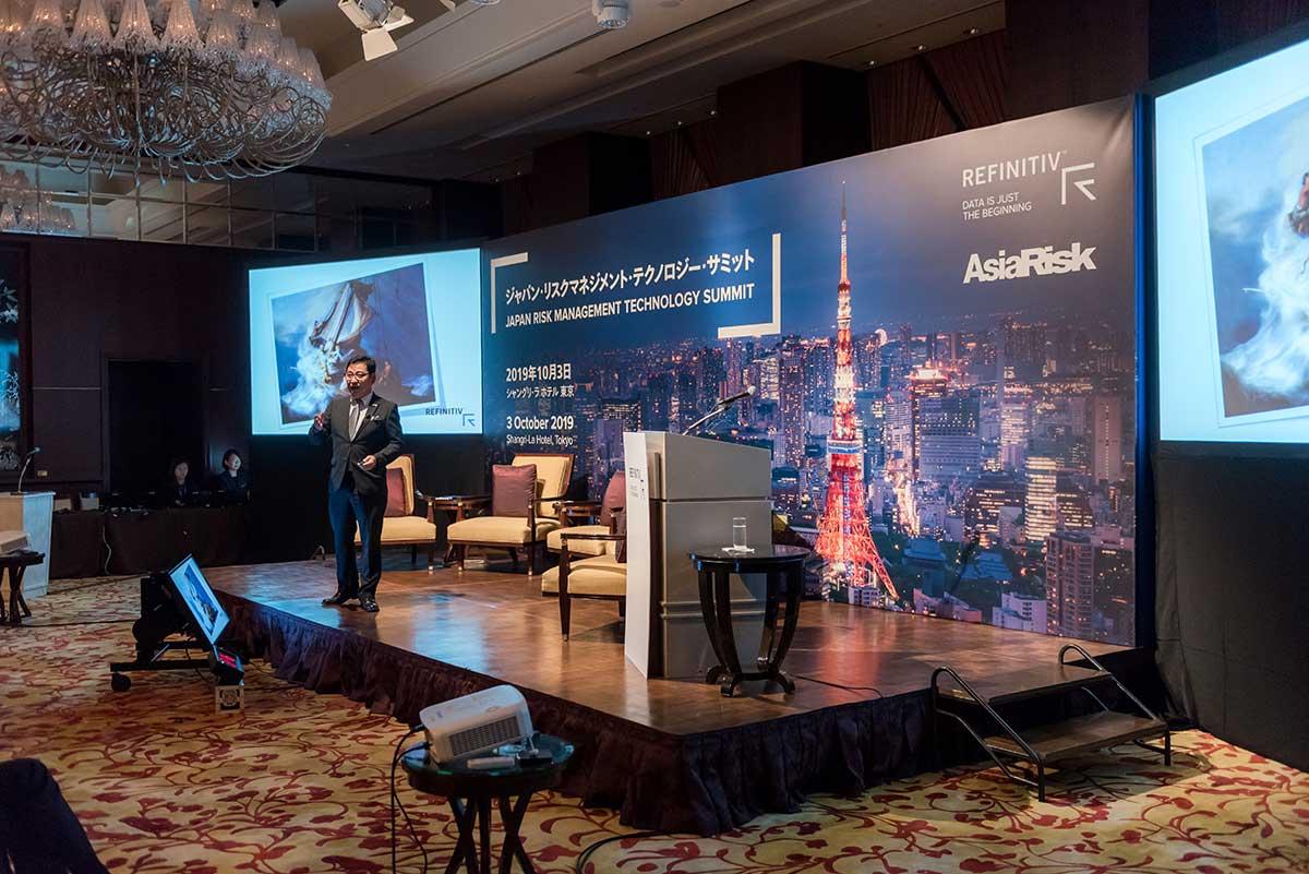 Marcelo Hiratsuka, Head of Market Development Refinitiv Japan, addresses the Japan Risk Management Technology Summit. A fintech boost for Japanese banking?