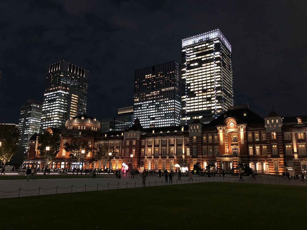 The forces disrupting Japan's mega banks
