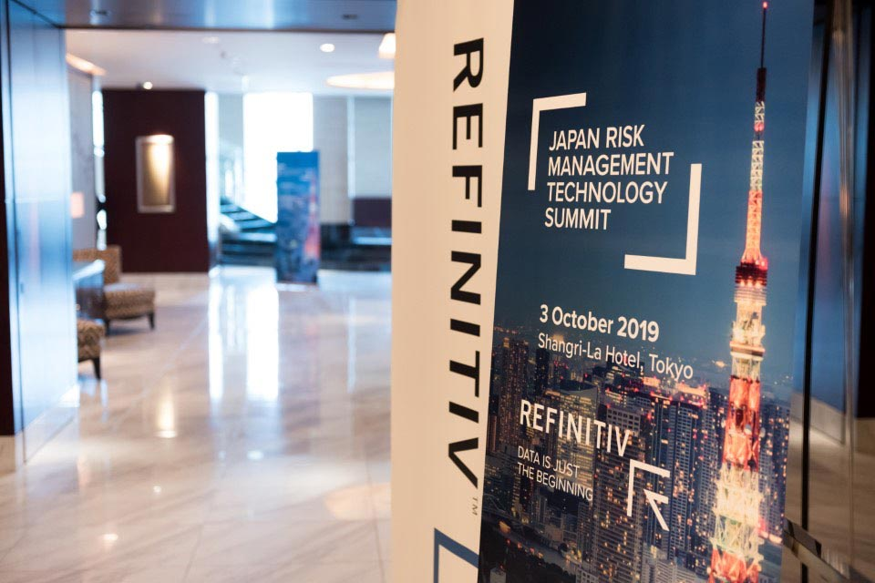 Refinitiv. A fintech boost for Japanese banking?