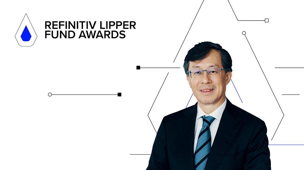 Mr. Hoo See Kheng, Chief Executive Officer of HLAM (Hong Leong Asset Mgmt Sdn BHD)